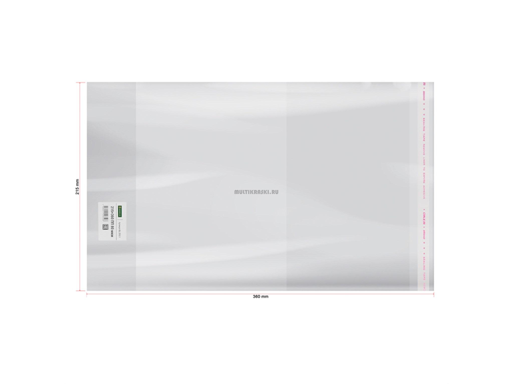Анонс-изображение товара обложка 215*360 для дневников и тетрадей, универс. с липк.слоем, greenwich line, пп 80мкм, gl 215.1