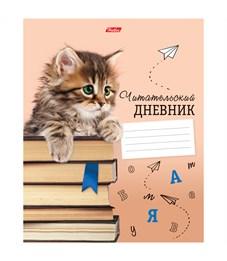 """Читательский дневник Hatber А5 24л. на скрепке """"Котенок с книжками"""""""