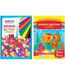 """Цветная бумага A4, ArtSpace """"Волшебная"""" (золотой, серебряный цвет) 18л., 10цв., мелованная, на скобе"""
