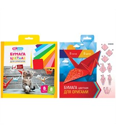 Цветная бумага для оригами ArtSpace, 197*197мм, 8л., 8цв., в папке с европодвесом