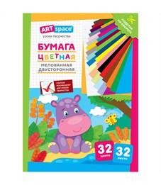 """Цветная бумага двусторонняя A4, ArtSpace, 32 листа, 32 цвета, мелованная, """"Бегемот"""""""