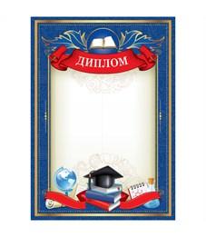 Диплом школьный A4, ArtSpace, мелованный картон
