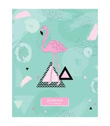 """Дневник 1-11 кл. 40л. """"Flamingo"""", ВД-лак"""