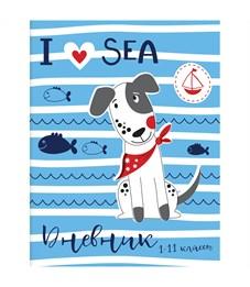 """Дневник 1-11 кл. 40л. """"Я люблю море"""", ВД-лак"""