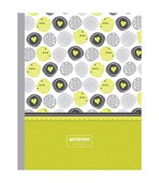 """Дневник 1-11 кл. 40л. """"Lime& Grey"""", ВД-лак"""
