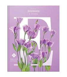 """Дневник 1-11 кл. 40л. (твердый) """"Алфавит. Цветы"""", металлизация"""
