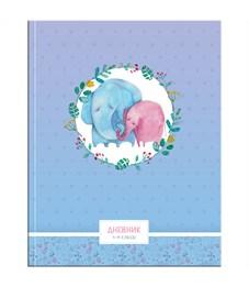 """Дневник 1-11 кл. 40л. (твердый) """"Elephant"""", матовая ламинация, уф-лак"""