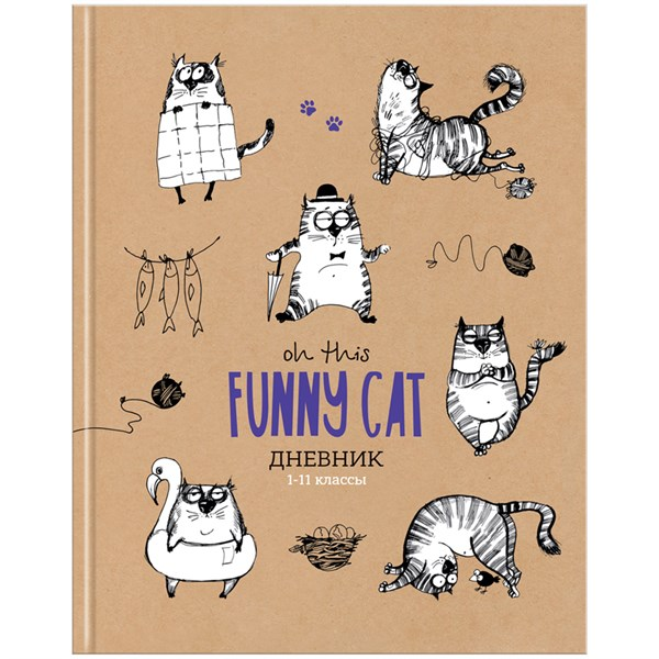 """Дневник 1-11 кл. 40л. (твердый) """"Funny cats"""", матовая ламинация, выборочный лак"""