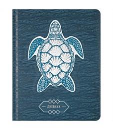 """Дневник 1-11 кл. 48л. (твердый) """"Applique. Черепашка"""",иск.кожа,поролон,тон.блок,ляссе,тисн.,апплик."""