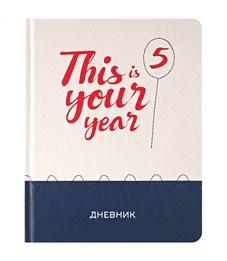 """Дневник 1-11 кл. 48л. (твердый) """"Applique. Это твой год!"""", иск. кожа, ляссе, тиснение, аппликация"""