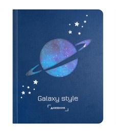 "Дневник 1-11 кл. 48л. (твердый) ""Galaxy style"", вырубка, тонир. блок, ляссе"