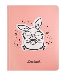 """Дневник 1-11 кл. 48л. (твердый) """"Happy rabbit"""", иск.кожа, аппликация, тиснение, тонир. блок, ляссе"""