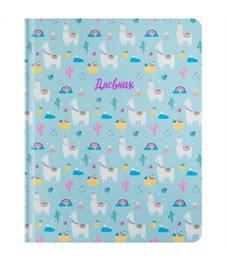 """Дневник 1-11 кл. 48л. (твердый) """"Lama pattern"""", ткань с полноцв. печатью, тисн. фольгой, тонир. блок"""