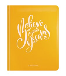 """Дневник 1-11 кл. 48л. (твердый) """"Neon orange"""", иск. кожа, ляссе, тиснение, поролон"""