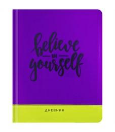 """Дневник 1-11 кл. 48л. (твердый) """"Neon violet"""", иск. кожа, ляссе, тиснение, поролон"""