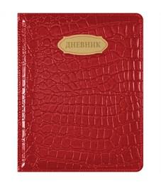 """Дневник 1-11 кл. 48л. (твердый) """"PU. Croco. Красный"""", иск. кожа, поролон, тонир. блок,ляссе,тиснение"""