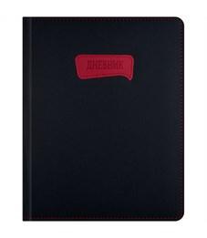 """Дневник 1-11 кл. 48л. (твердый) """"PU. Однотонный. Black"""", иск. кожа, поролон,тонир.блок, ляссе, тисн."""