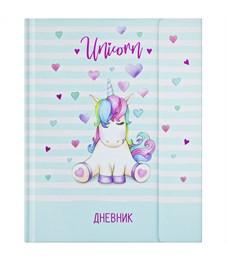 "Дневник 1-11 кл. 48л. (твердый) ""Sweet unicorn"", тонир. блок, ляссе,магн. клапан, тиснение"