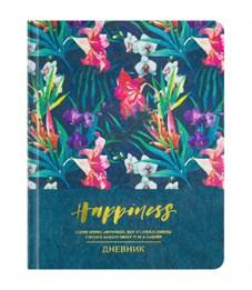 """Дневник 1-11 кл. 48л. (твердый) """"Tropical fantasy"""", ткань с полноцв. печатью, тис. фольгой, тон.блок"""