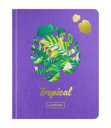 """Дневник 1-11 кл. 48л. (твердый) """"Tropical"""", вырубка, тонир. блок, ляссе"""