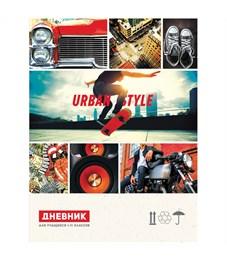 """Дневник 1-11 кл. 48л. (твердый) """"Urban style"""", матовая ламинация, выборочный лак"""