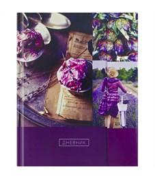 "Дневник 1-11 кл. 48л. (твердый) ""Violet style"", тонир. блок, ляссе,магн. клапан, тиснение"