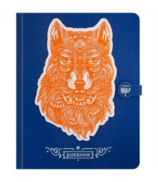 """Дневник 1-11 кл. 48л. (твердый) """"Wolf style"""", с хлястиком, тонир. блок, ляссе"""
