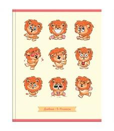 """Дневник 1-4 кл. 48л. ЛАЙТ """"День льва"""", матовая ламинация, выборочный уф-лак, конгрев"""