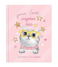 "Дневник 1-4 кл. 48л. ЛАЙТ ""Kitty's eye"", матовая ламинация, выборочный УФ-лак, блестки"