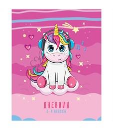 "Дневник 1-4 кл. 48л. ""Рисунки. Pink Unicorn"", ВД-лак"
