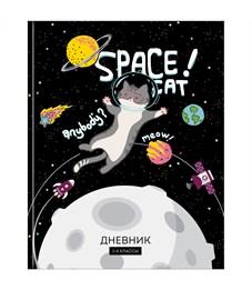 """Дневник 1-4 кл. 48л. (твердый) """"Космос. Fantastic space"""", матовая ламинация, выборочный лак"""