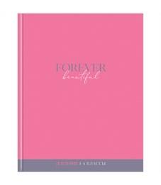 """Дневник 1-4 кл. 48л. (твердый) """"Моноколор. Forever beautiful"""", матовая ламинация"""