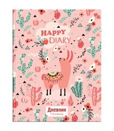 """Дневник 1-4 кл. 48л. (твердый) """"Розовая лама"""", глянцевая ламинация"""