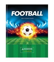 """Дневник 1-4 кл. 48л. (твердый) """"Спорт. Футбол"""", глянцевая ламинация"""