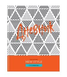 """Дневник 1-4 кл. 48л. (твердый) """"Узоры. My favorite pattern"""", глянцевая ламинация"""