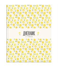 """Дневник 1-4 кл. 48л. (твердый) """"Зарисовки. Желтый"""", матовая ламинация"""