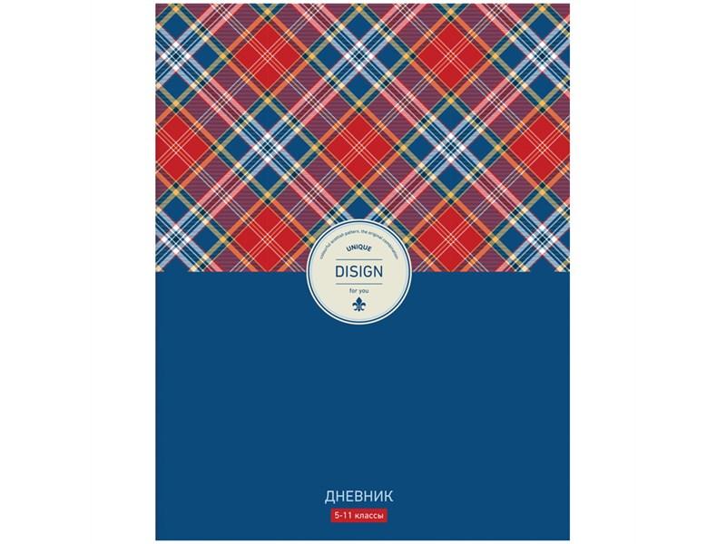 """Дневник 5-11 кл. 48л. """"Шотландка"""", ВД-лак"""