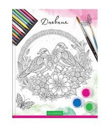 """Дневник 5-11 кл. 48л. (твердый) """"Быть креативным. Цветы"""", глянцевая ламинация"""