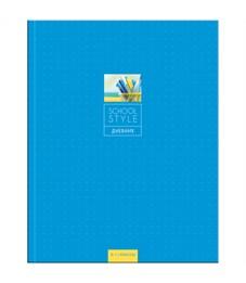 """Дневник 5-11 кл. 48л. (твердый) """"Colour power. Blue"""", глянцевая ламинация"""