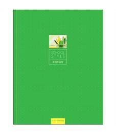 """Дневник 5-11 кл. 48л. (твердый) """"Colour power. Green"""", глянцевая ламинация"""