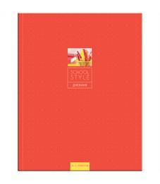 """Дневник 5-11 кл. 48л. (твердый) """"Colour power. Red"""", глянцевая ламинация"""