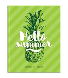 """Дневник 5-11 кл. 48л. (твердый) """"Hello summer. Pineapple"""", глянцевая ламинация"""