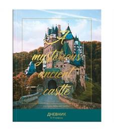 """Дневник 5-11 кл. 48л. (твердый) """"Сказочный замок"""", глянцевая ламинация, тиснение золотом"""