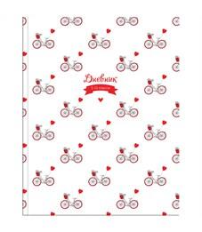 """Дневник 5-11 кл. 48л. (твердый) """"Велосипед"""", матовая ламинация, выборочный уф-лак"""