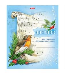 """Дневник для музыкальной школы 48л. """"Под свирель соловья..."""", двухцветный блок"""