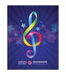 """Дневник для музыкальной школы 48л. (твердый) """"Скрипичный ключ"""", матовая ламинация, уф-лак"""