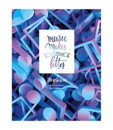 "Дневник для музыкальной школы 48л. (твердый) ""Создавай музыку "", глянцевая ламинация"