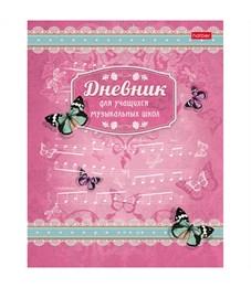 """Дневник для музыкальной школы (твердый) 48л. """"Бабочки"""", двухцветный блок"""