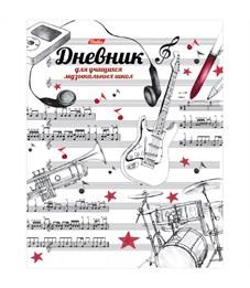 """Дневник для музыкальной школы (твердый) 48л. """"Рисунки чернилами"""", двухцветный блок"""