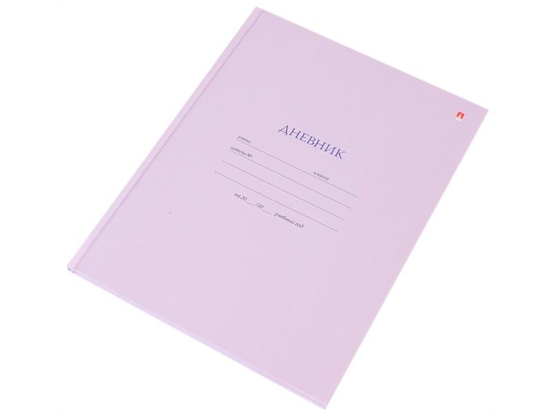 Дневник Альт сиреневый, 5-11 класс